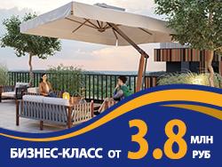 ЖК «Резиденция Май» Квартиры от 3,8 млн рублей.
